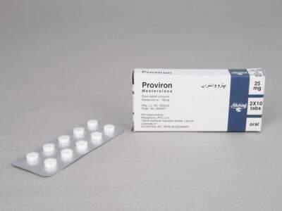 Proviron (Mesterolone) 25mg
